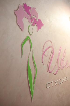 цветочный-стиль3