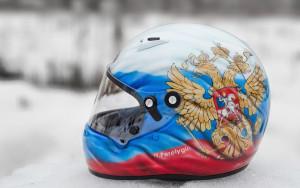 шлем-триколор-обложка